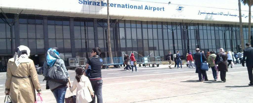 Shiraz intl airport- Iran's international airport